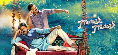 Pawan Kalyan Darshan For New Year