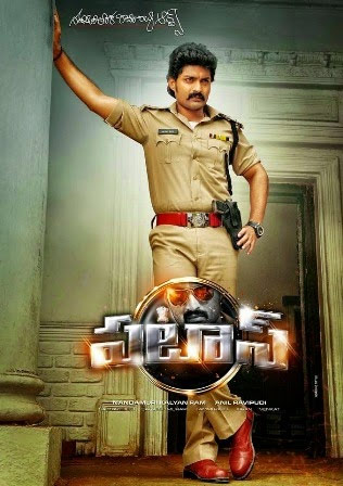 'Pataas' Tamil Rights Sold out to..