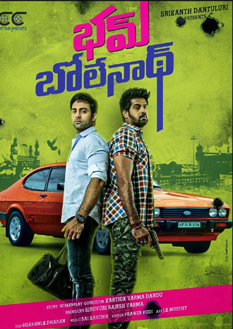 'Bham Bholenadh' Runs with Decent Collections