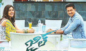 Two Occasions for Gopichand's 'Jil' This Month