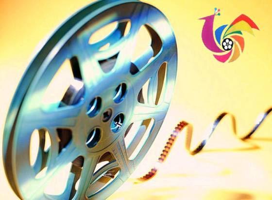 Film News Kabja by Super Big Films?