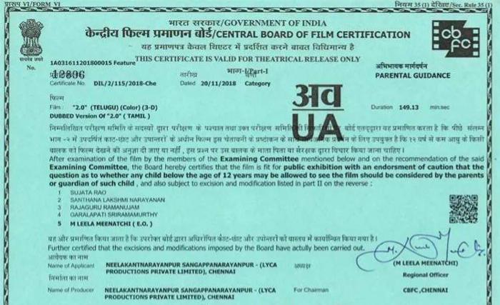 2.0 Censor Certificate