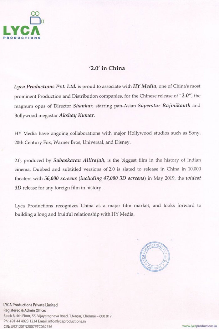 2 0 China Screen Count: Fake!