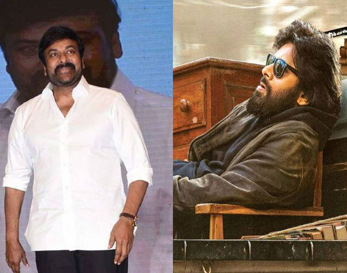 2020: Only Chiru and Pawan?