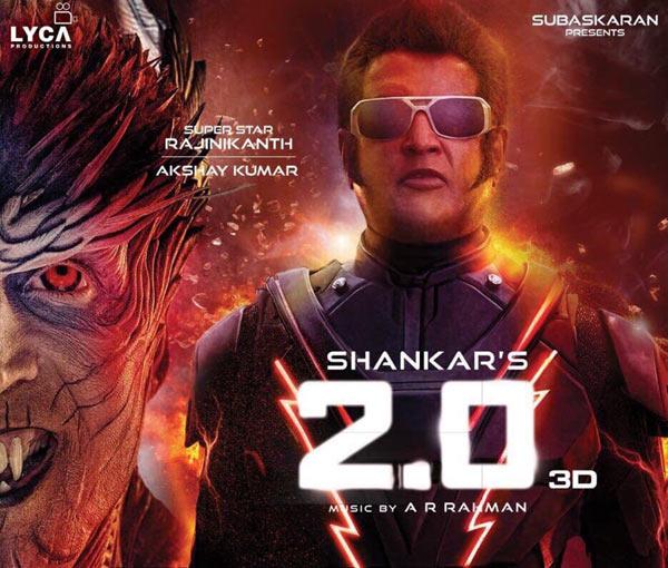 2Point0 Pakistan Theaters