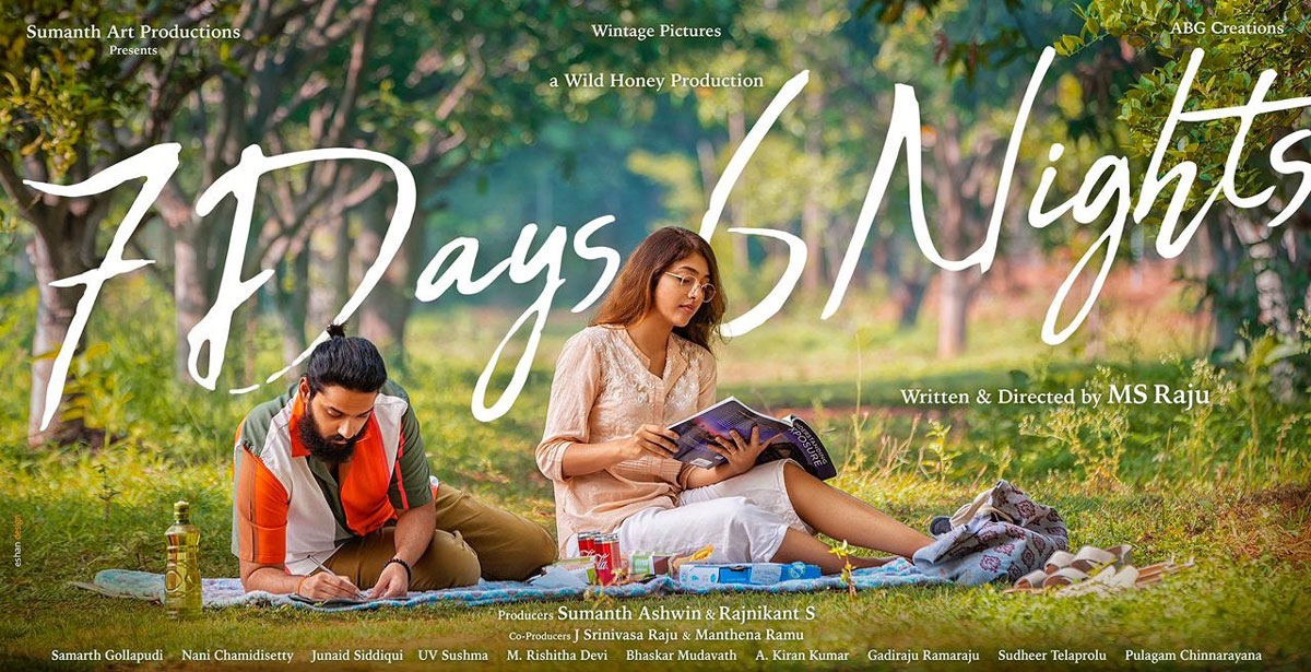 7Days 6 Nights first look