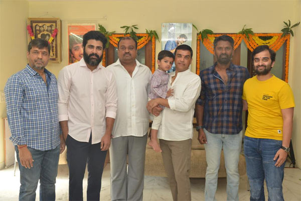 96 Telugu Remake