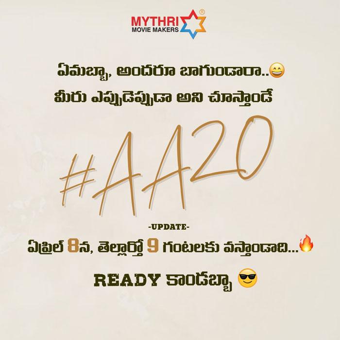 AA20 Update Poster Released