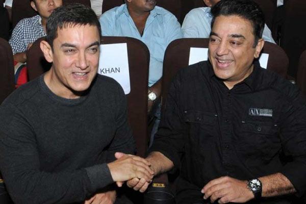 Aamir Khan Kamal Haasan