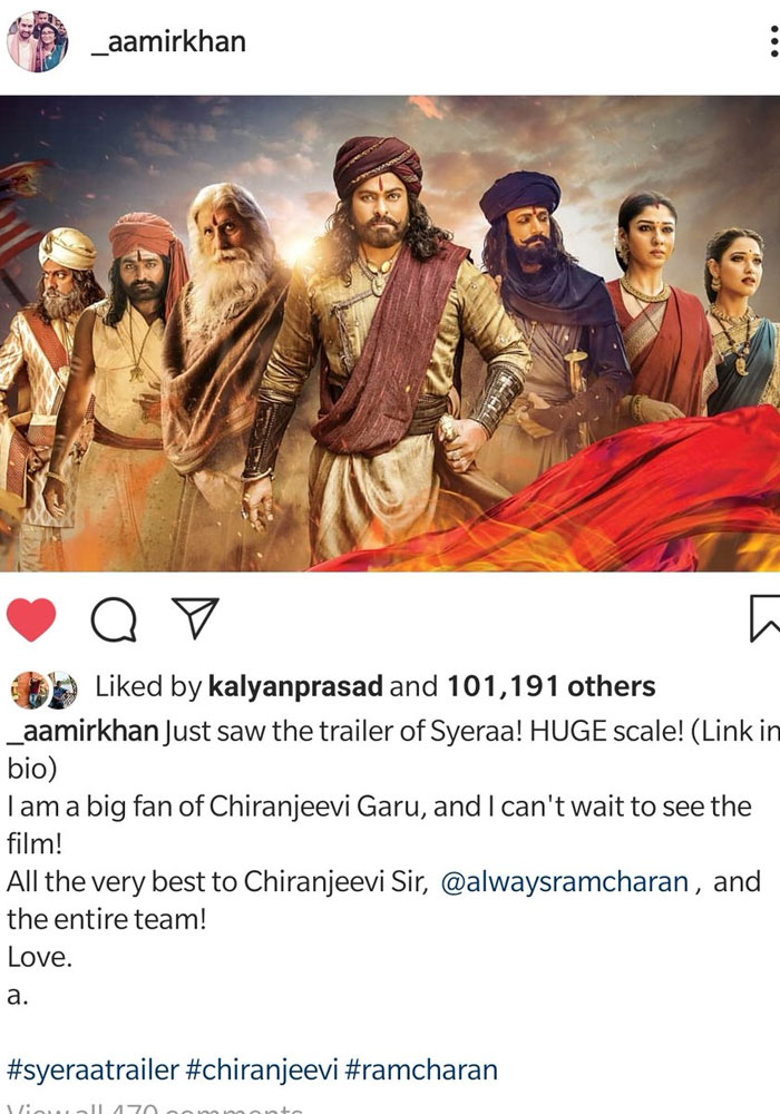 Aamir Khan's Support to Sye Raa