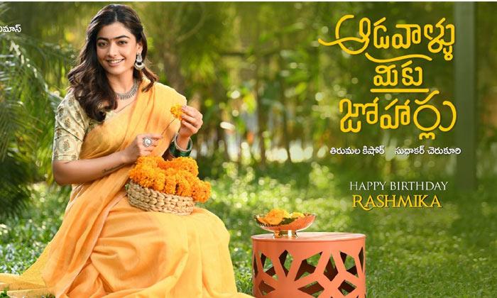 Adavallu Meeku Joharlu Movie