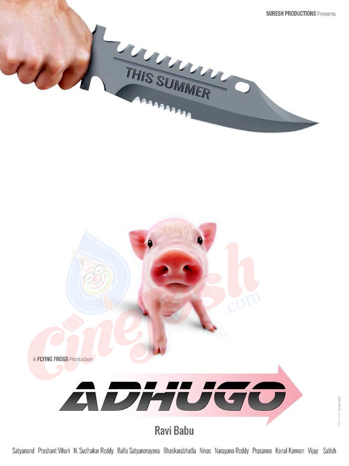 Adhugo First Look Poster