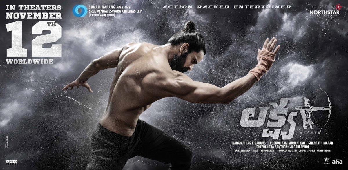 Aha bags Lakshya OTT streaming rights