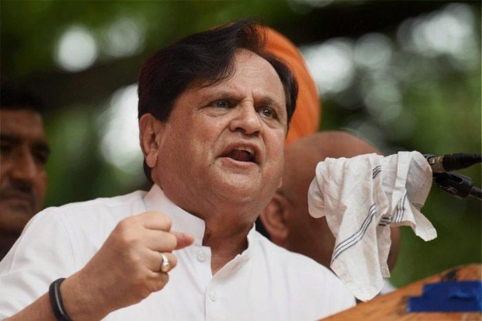 Ahmed Patel Dies Of Corona