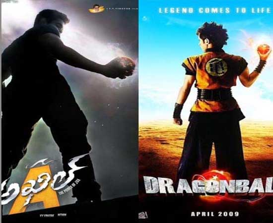 Akhil's First Look Inspired by That Film!