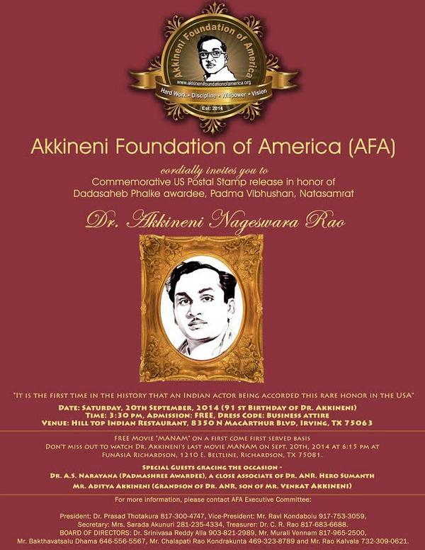 Akkineni Foundation of America