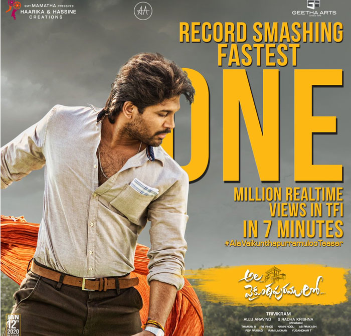 Ala Vaikunthapurramloo Fastest Views Record