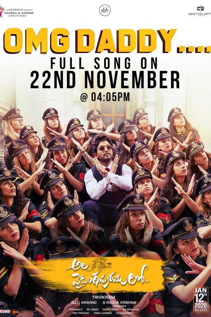 Ala Vaikunthapurramloo OMG Daddy Song Released