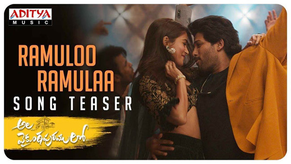 Ala Vaikunthapurramloo: Ramulo Ramula Song Teaser Review