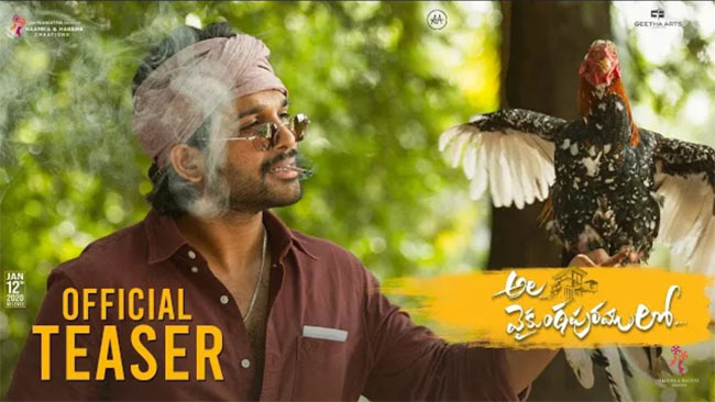 Ala Vaikunthapurramloo Teaser Review