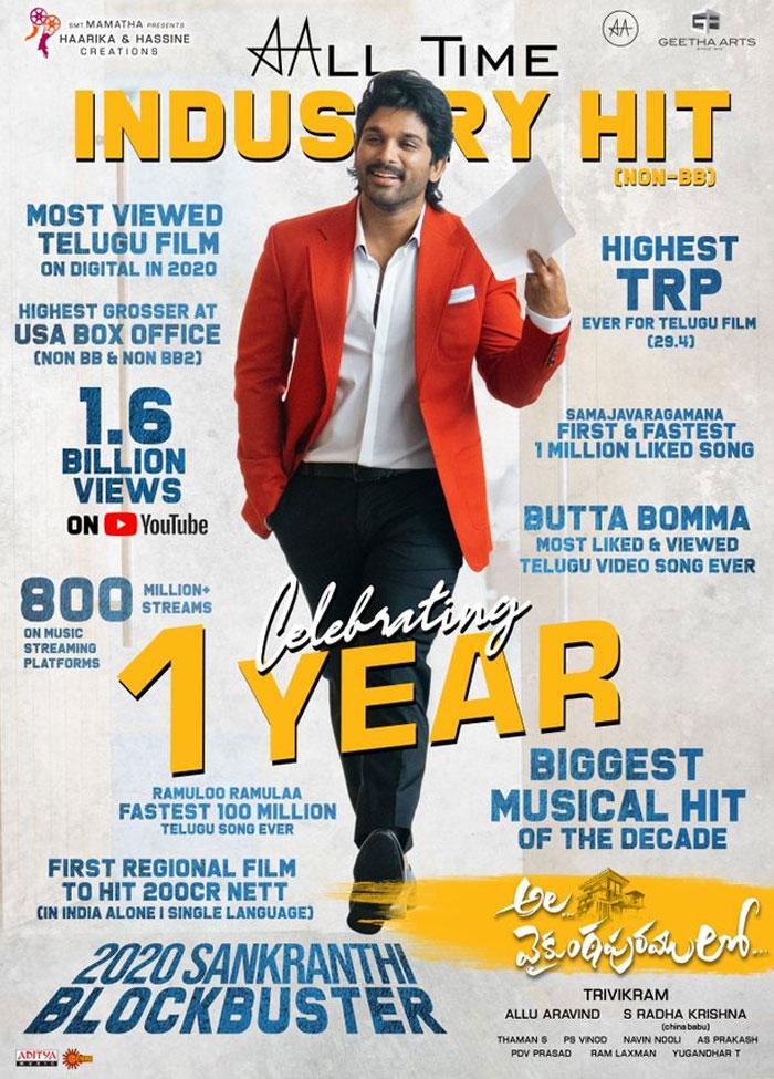 Ala Vaikunthapurramuloo: Best Industry Hit Poster