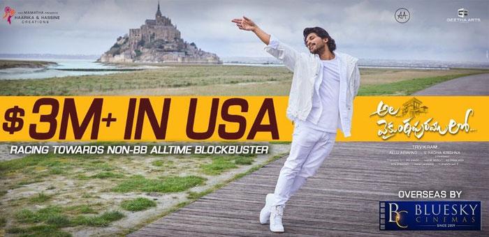 Ala Vaikunthapurramuloo Latest US Box Office Collections