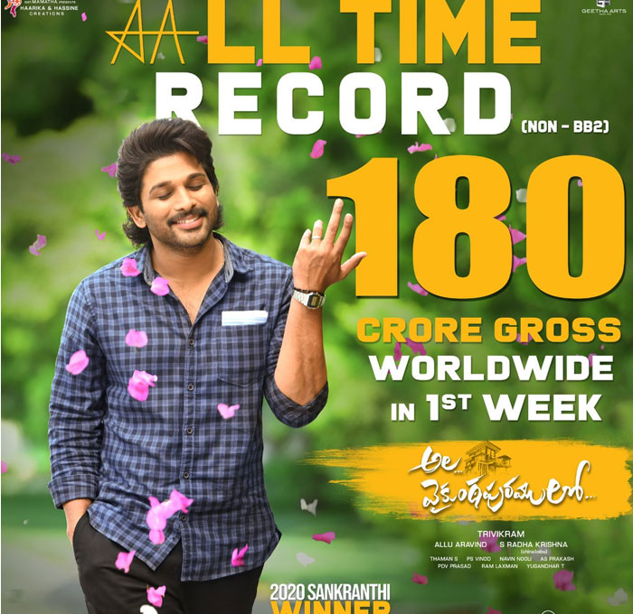 Ala Vaikunthapurramuloo Non BB Record in the US