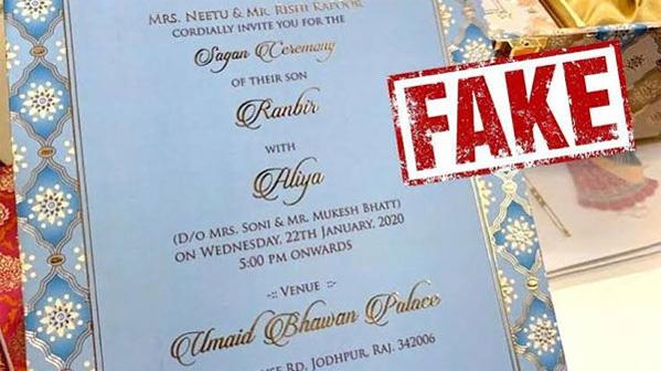 Alia Bhatt laughs off fake wedding card
