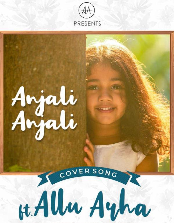 Allu Arha's Anjali Anjali Video