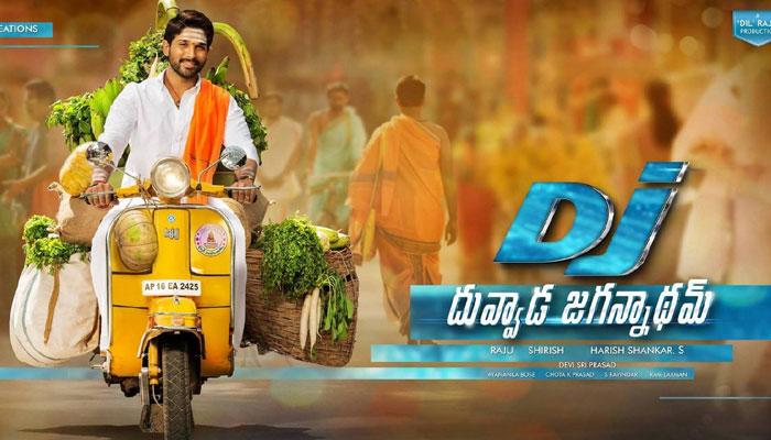Allu Arjun As DJ Duvvada Jagannadham