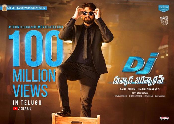 Allu Arjun's DJ Breaches a 100 Million