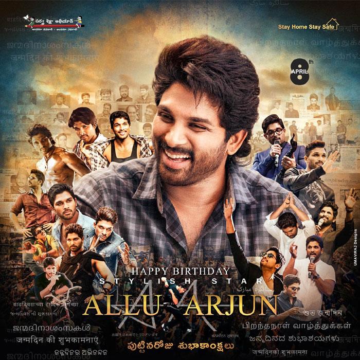 Allu Arjun's DP Released by DSP