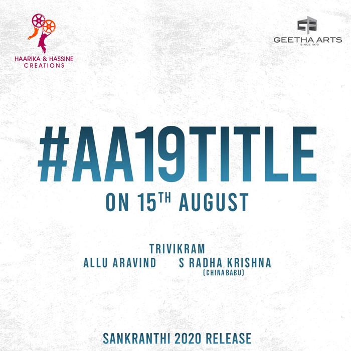 Allu Arjun Film Title on August 15