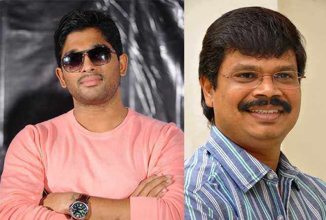 Allu Arjun's New Movie Title Confirmed!