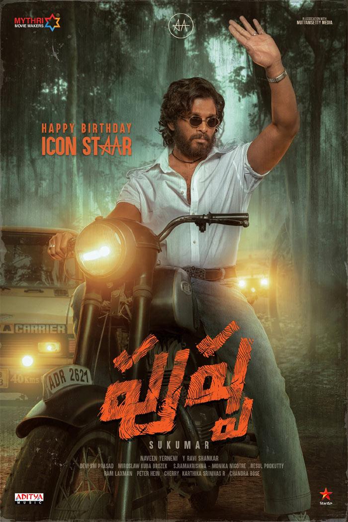 Allu Arjun Pushpa New Poster