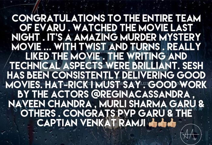 Allu Arjun's Support to Evaru