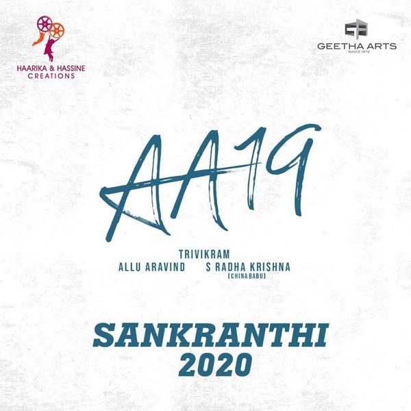 Allu Arjun Trivikram Film Release Date