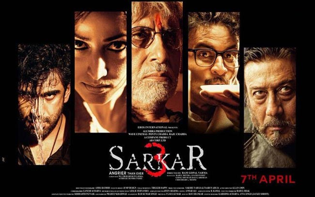 Amitabh Bachan Sarkar 3 New Poster Out