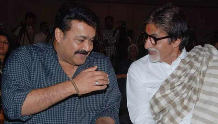 Amitabh Bachchan with Mohanlal