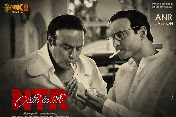 ANR Becomes Taller Than NTR!