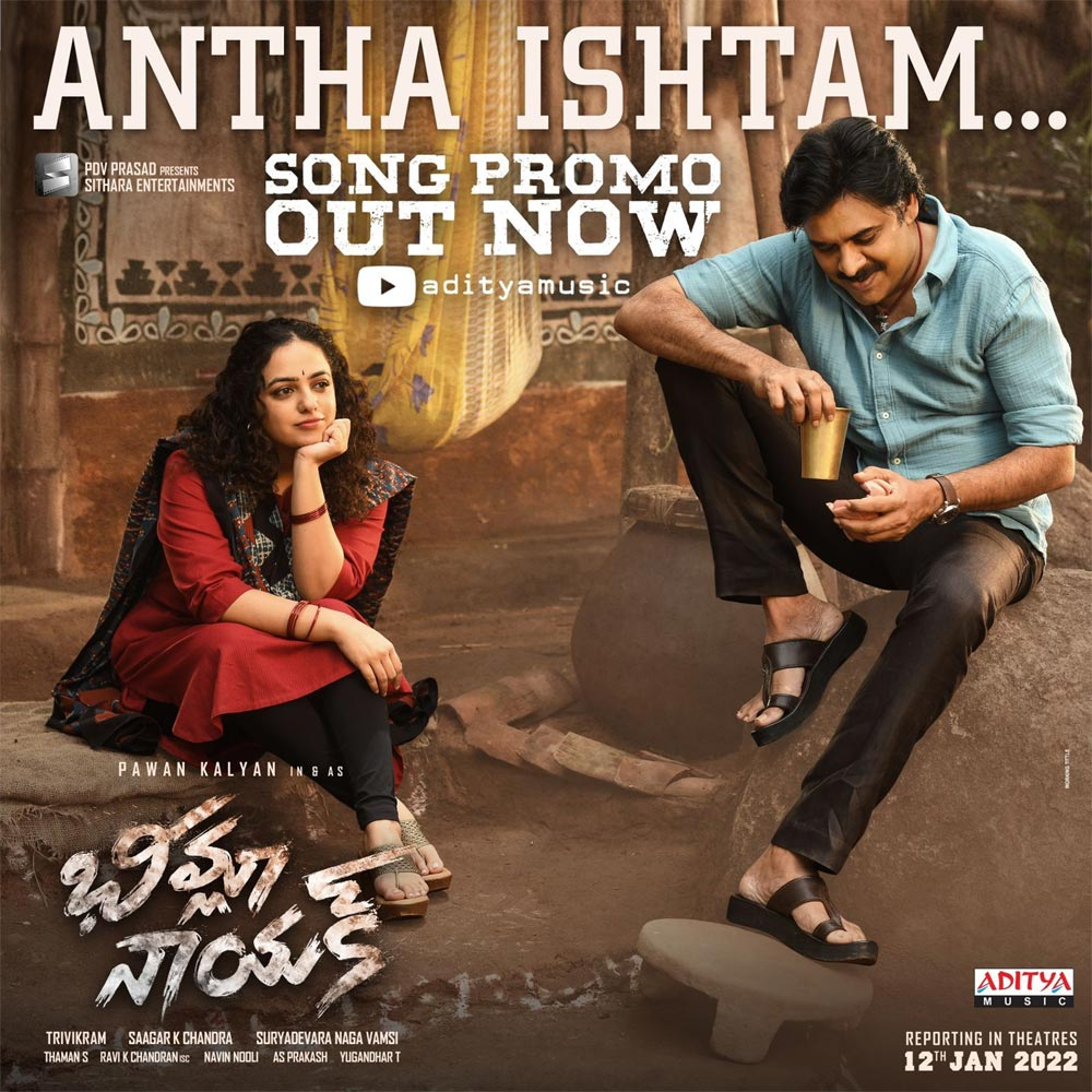 Antha Ishtam song promo from Bheemla Nayak out