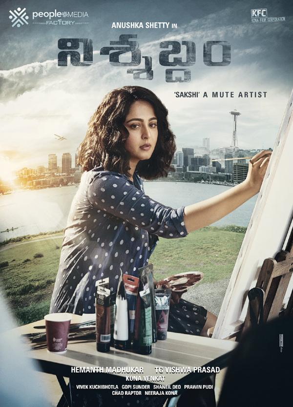 Anushka Nishabdham First Look Poster Talk