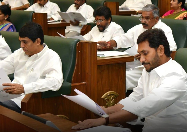 AP Assembly Approves 3 Capitals