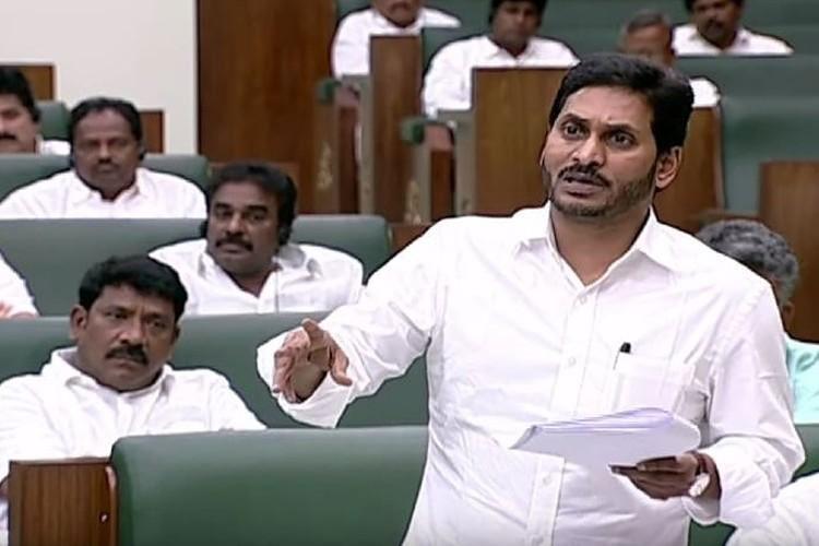 AP Assembly Passes Legislative Council Abolition Bill