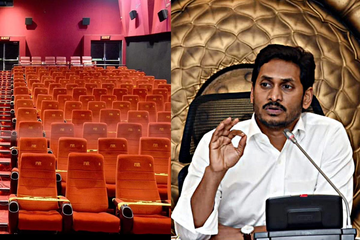 AP CM Jagan allows 100% occupancy in theatres from tomorrow