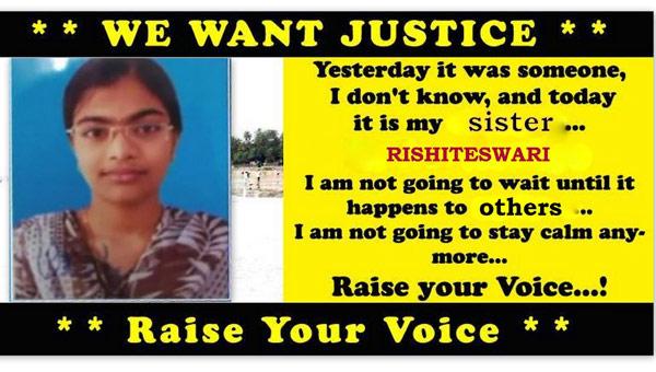 AP Government's Justice to Rishiteswari!