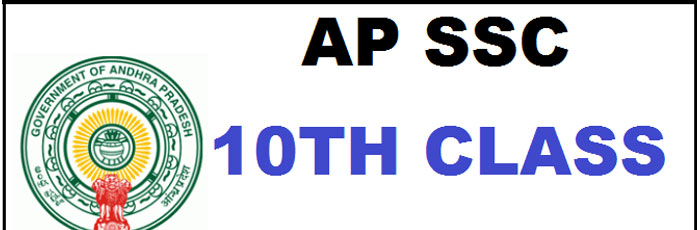 AP SSC Exams: Revolutionary Changes