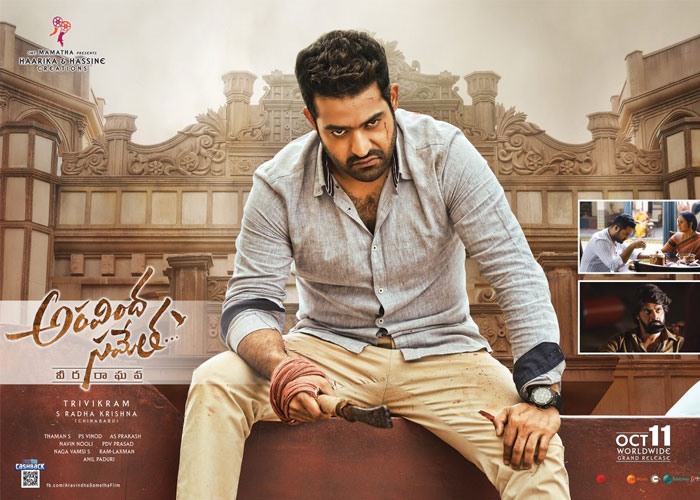 Aravinda Sametha First Review out