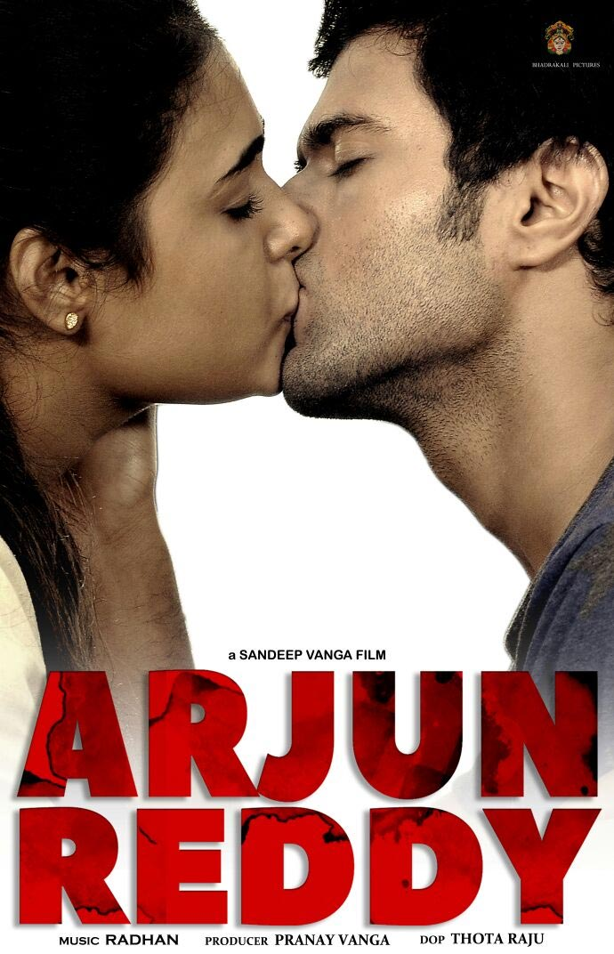 Arjun Reddy New Year Lip Lock Photo