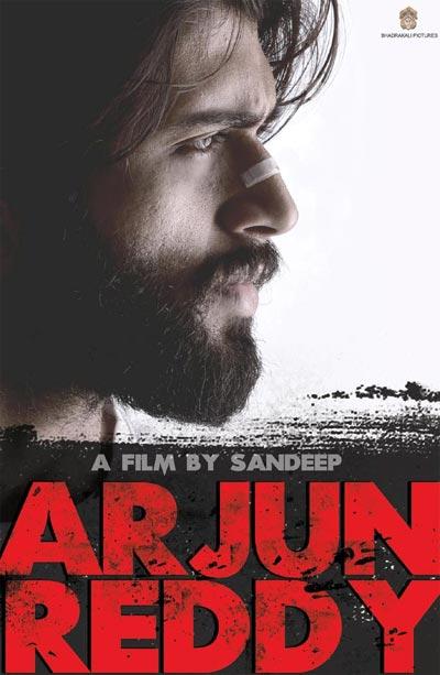 Arjun Reddy, The New Film From Vijay Devarakonda